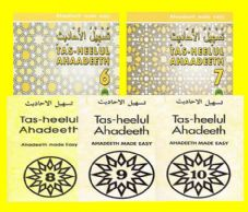 Tas-heelul Ahaadeeth ( 6 - 10 Hadith made easy ) Islamic for Madrasah ( Yellow )